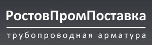 РостовПромПоставка